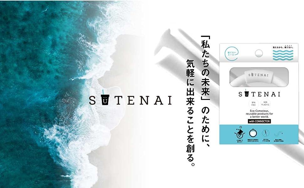 sutenai_eye