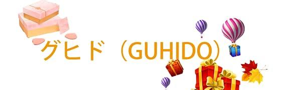 グヒド(GUHIDO)ベルト メンズ ビジネス