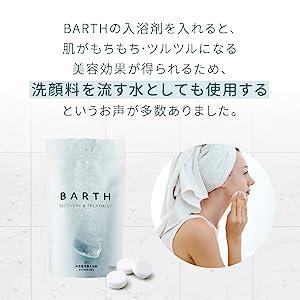 中性重炭酸入浴剤の美肌効果をお顔にも、ご使用いただいています。