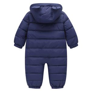 FEOYA Snowsuit Winter Baby Boy Coat Autumn Animal Panda Body Romper Hooded Warm Down Jacket Child Snow Suit Toddler 18-24 Months Blue