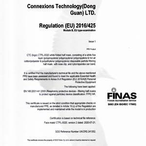 FFP2 B Certification
