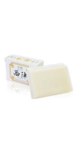 西陣 黒門一条 白山湯 きょうと kyouto せっけん 石鹸 無添加 むてんか 洗顔 せんがん フェイスケア 固形 こけい ボディソープ SOAP 温泉 スキンケア アトピー シルク オリーブ 化粧