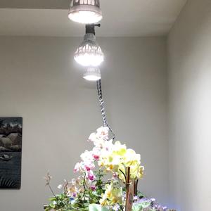 växtlampa växtlampor inomhus sansi 15w led växtljus 24W