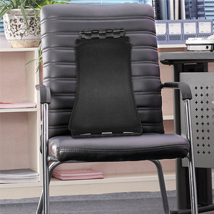 For office chair seat
