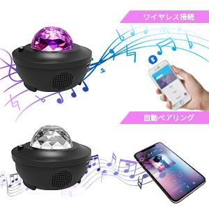 Bluetoothスピーカー/USBメモリ経由でより多くの音楽を楽しめる