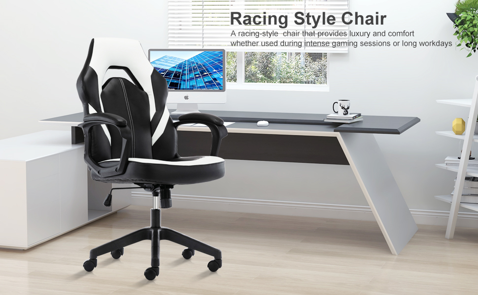 PU leather home office chair