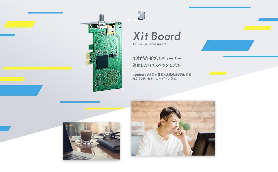 Xit Board サイト ボード | XIT-BRD110W