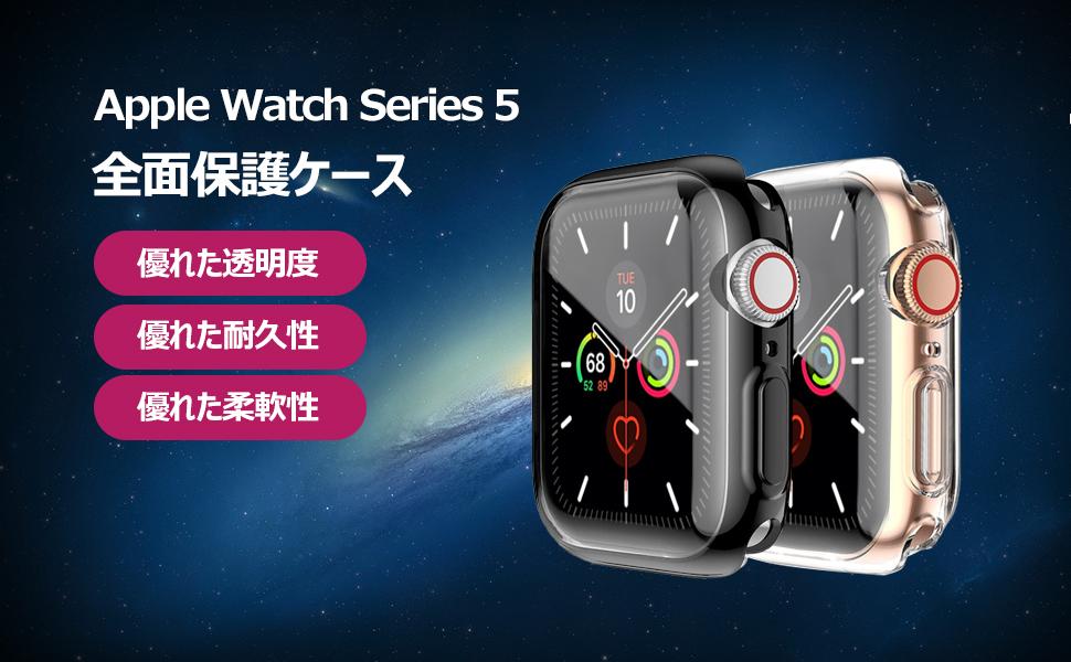 Apple Watch Series 5/Series 4(44mm)