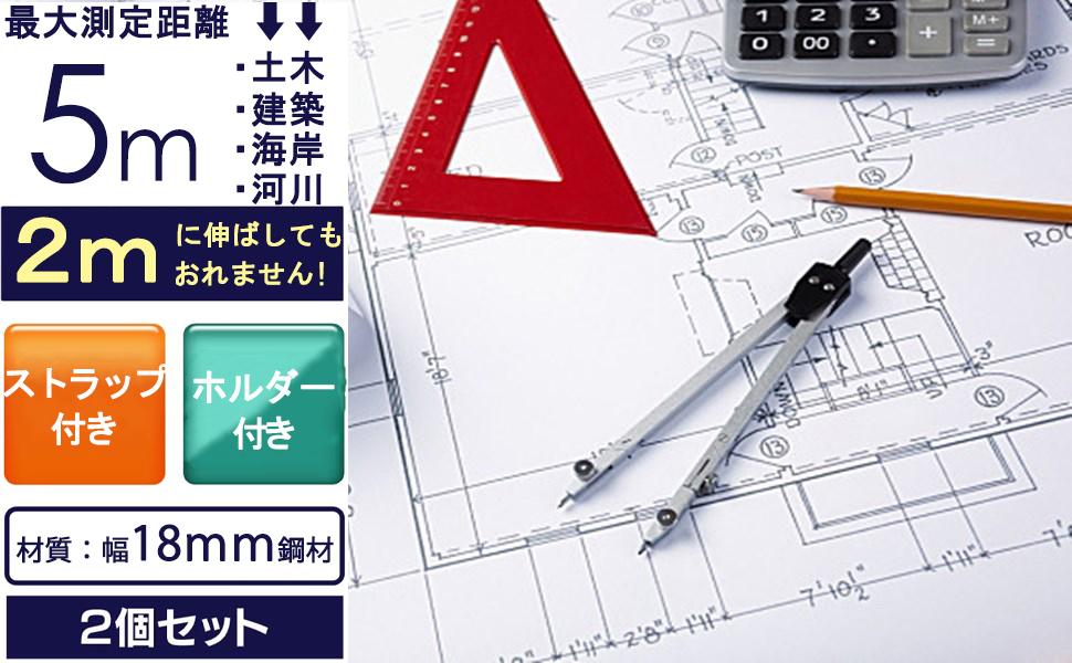 AKITSUMAコンベックス