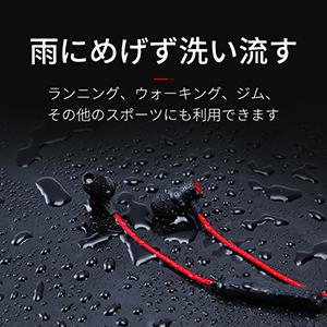 ipx6防水