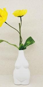 Full-Figured Female Form Vase
