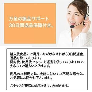 ☆30日間製品保証!!