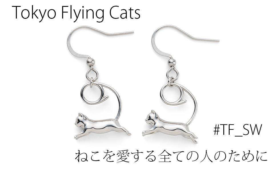 Tokyo Flying Cats
