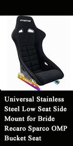 Universal Stainless Steel Low Seat Side Mount for Bride Recaro Sparco OMP Bucket Seat