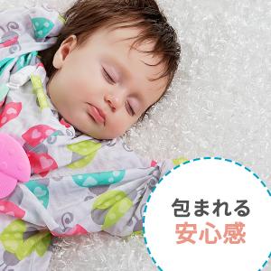 おくるみ スワドル ベビースリーピングバッグ用品 zipadeezip SleepingBaby ブランケット パジャマ 着る 赤ちゃん 出産祝い おねまき コットン 寝袋 毛布 布団 良い睡眠