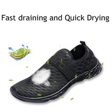 quick dry upper