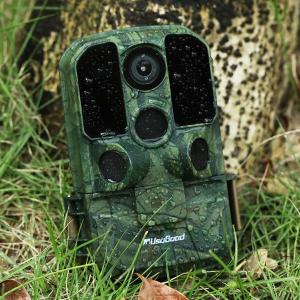 trail game camera