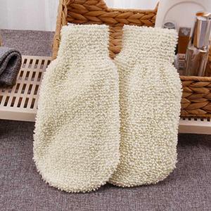 MYLIFEUN1IT Natural Vegetable Fiber Bath Exfoliating Glove Scrubber Loofah Mitt Washcloths