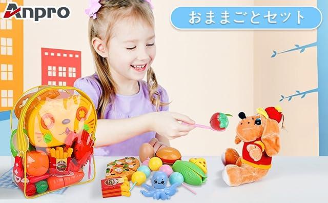 Anpro 全48点 おままごとセット キッチンおもちゃ 果物 野菜 海鮮 バッグ コンロ8点セット ままごと用調理器具 知育玩具 子どもの誕生日プレゼント