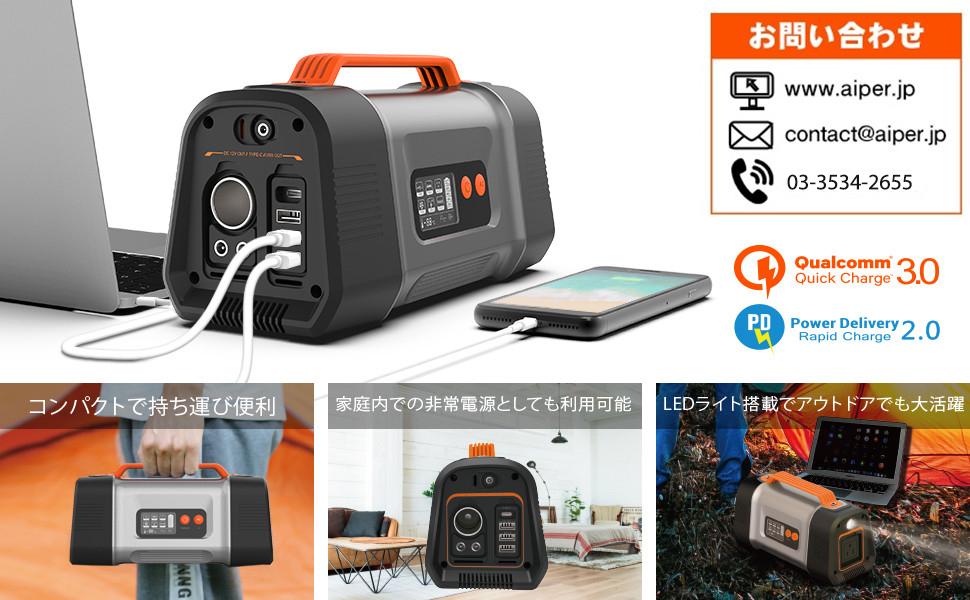 Aiper ポータブル電源 PS150 45000mAh/162Wh 家庭用蓄電池