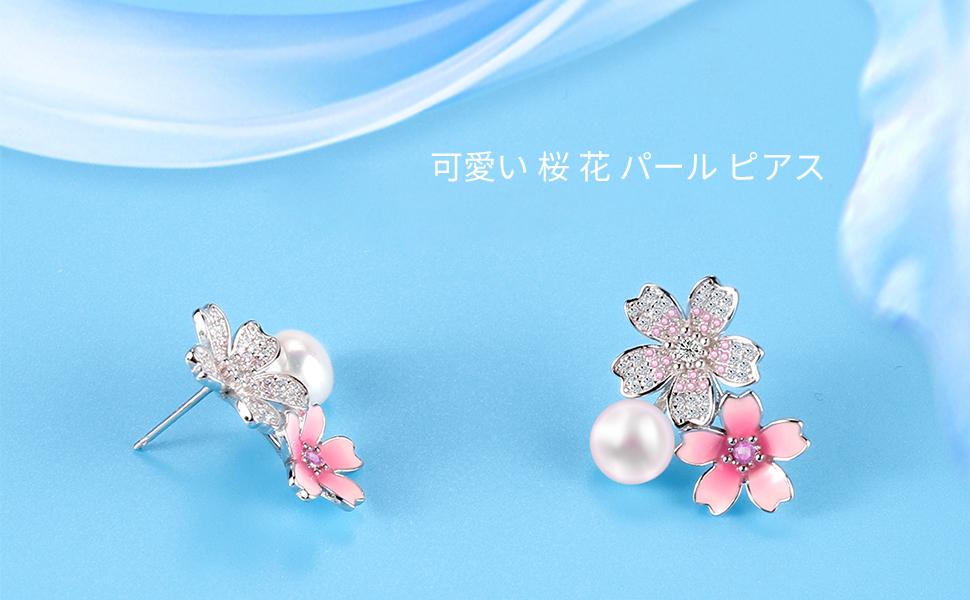 Women's Popular Earrings