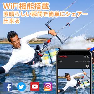 アクションカメラ WIFI