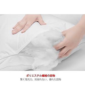 高さ調節枕