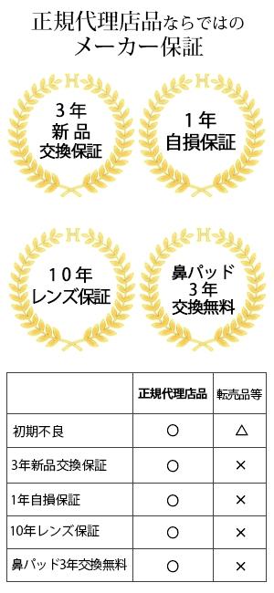 hazuki_large_w300_0