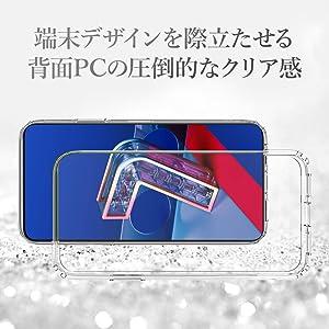 ZenFone 7 (ZS670KS) / ZenFone 7 Pro (ZS671KS)