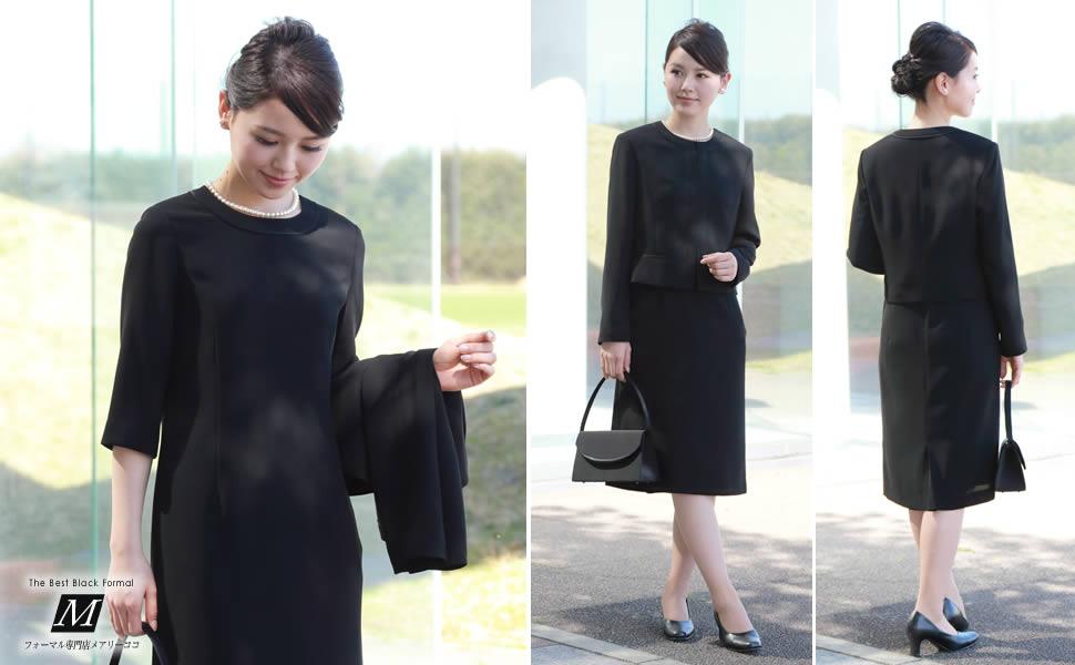 Black Formal, Mourning Dress, Formal Dress, Women's, Black, Elegant, No Color Jacket, Dress, Ensemble