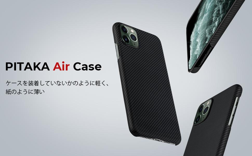 アイフォン11proケース スマホ カバー 携帯 超薄 軽量 カーボン風 おしゃれ 人気 ハード 手触り良い シンプル 丈夫 手触り 頑丈 装着 薄い 軽い