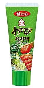 Fresh Wasabi Paste