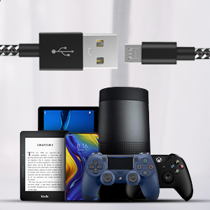 ps4 charging cable