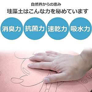 珪藻土 バスマット 日本製 国産 紙やすり付き マット 珪藻土 珪藻土バスマット  キッチンマット 水切り マット