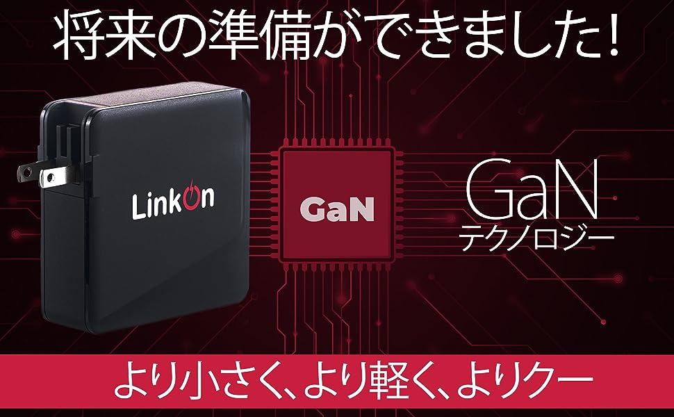 LinkOn 136W GaN壁充電器USB Cは、将来のGaNテクノロジーに対応小型軽量クーラー