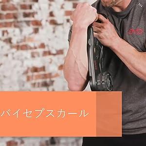 OYO Personal Gym ( オーヨ パーソナルジム ) ホームジム フィットネスマシン - 筋トレ チューブ、腹筋台 など 筋力トレーニング器具 の代わりとして