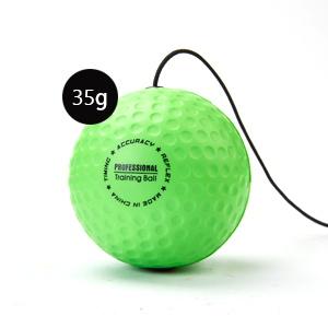PROFESSIONAL BALL