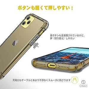 iPhone11ProMaxケース ボタンも軽くて押しやすい 各ボタンも全保護されているけど 押 切り替え しやすい 充電口もケーブルとあまり干渉なくスムーズに刺さります