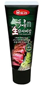 fresh organic hon wasabi paste in tube real for sushi meat pork beef salmon food powder triscuit