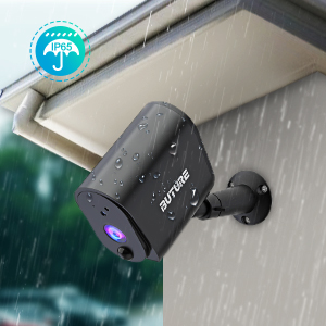 security camera for outdoor