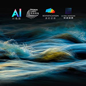 X-VUE Image Enhanced Technology