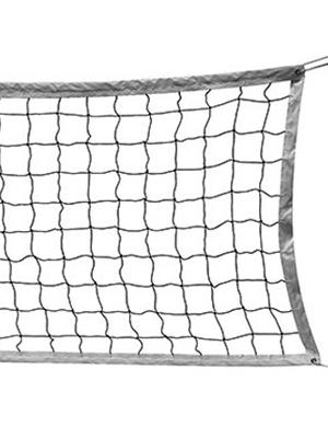 Hogar Amo Volleyball Netz 9 5m X 1 M Mit Stahl Seil Faltbare Offizielle Standardgröße Indoor Outdoor Garten Strand Sport Net Mit Tragetasche Ohne Gestell Sport Freizeit