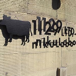 nikulabo