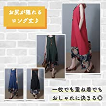 Autumn, Autumn, Winter, Black Flared Skirt, 20s, 30s, 40s, 50s, Elegant, Neat, Adult, Cute, Fashion, Simple Tunic, Dress, Adult Dress, 3L