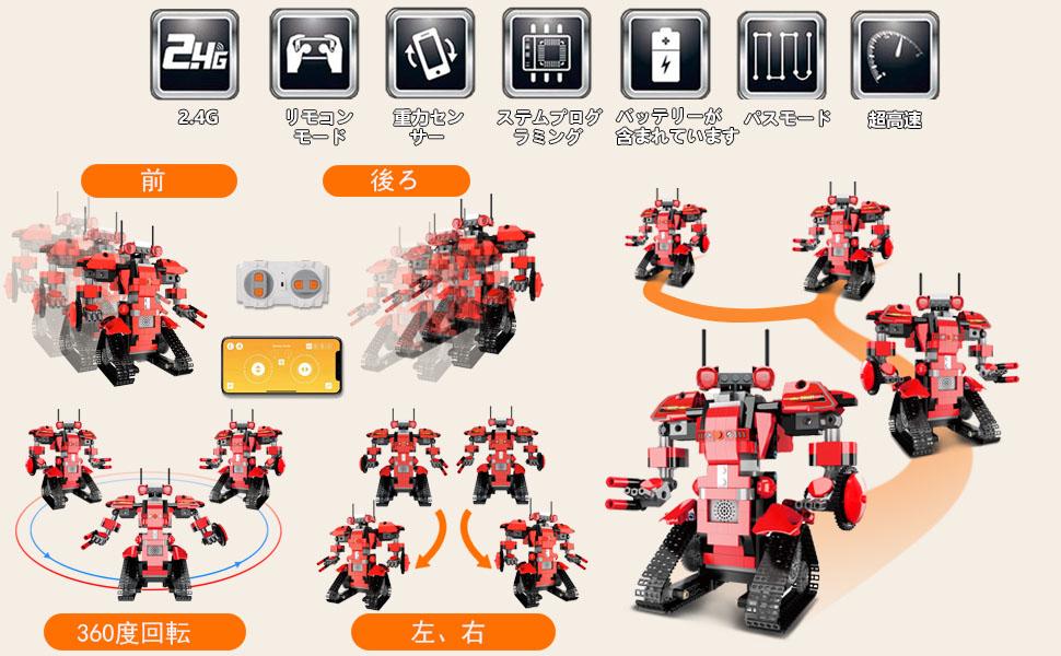 建築ロボット