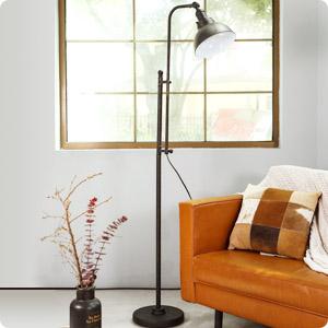 CO-Z industrial floor lamp