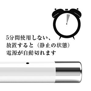 ipadタッチペン