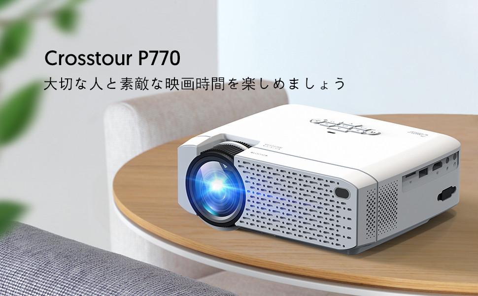 Crosstour 人気おすすめプロジェクター 小型 4200ルーメン WiFi接続 スマホに直接接続可 1080P対応 ホームシアター