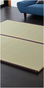 置き畳 琉球畳 畳マット ユニット畳 縁つき 国産い草製 ピアーノエバ70