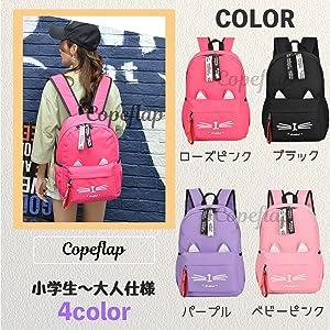 Cute Large Capacity Tweezer, Handbag, Low School Tote, Garlic, Wetproof, Cat Pattern, Laptop, Emergency Use, Easy to Store, Soft, Cute and Small
